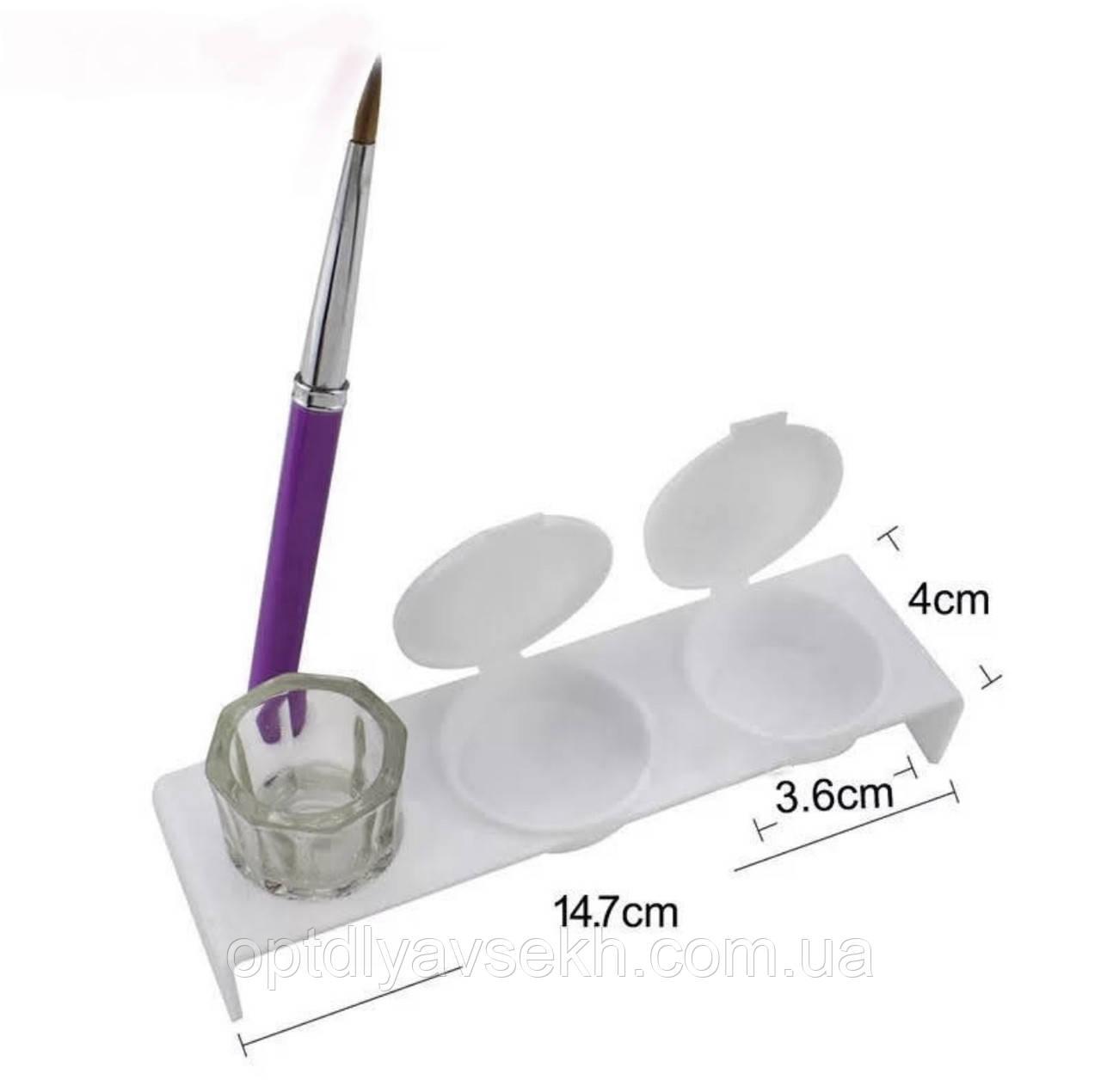 Палітра-контейнер для змішування фарб 4 в 1