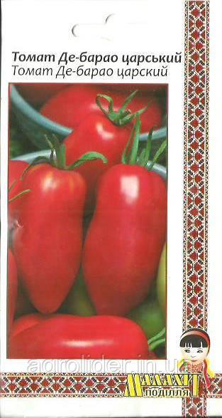 Семена томат Де-Барао царский 0.1г Красный (Малахiт Подiлля)