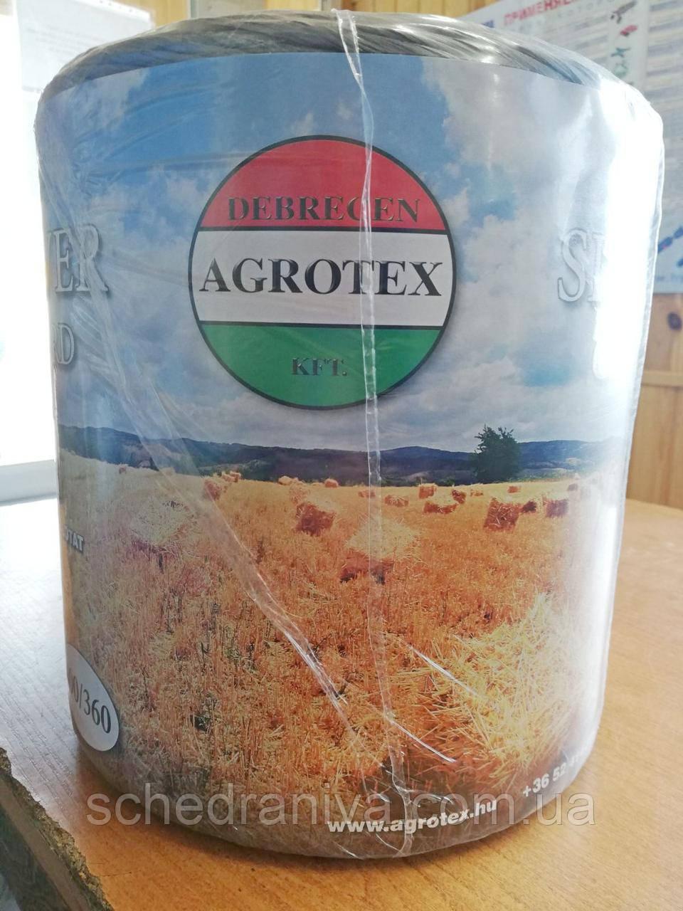 Шпагат сеновязальный Агротекс 350м/кг (400/360)
