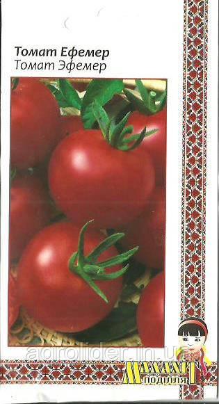 Семена томат Ефемер 0.1г Красный (Малахiт Подiлля)
