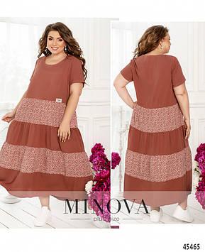Платье №195А-розовый розовый/50-52