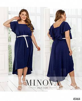 Платье №1034А-синий синий/52-54