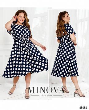 Платье №1040Б-темно-синий темно-синий/50-52