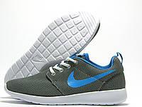 Кроссовки мужские Nike Roshe Run серые, голубой значок (найк роше ран)