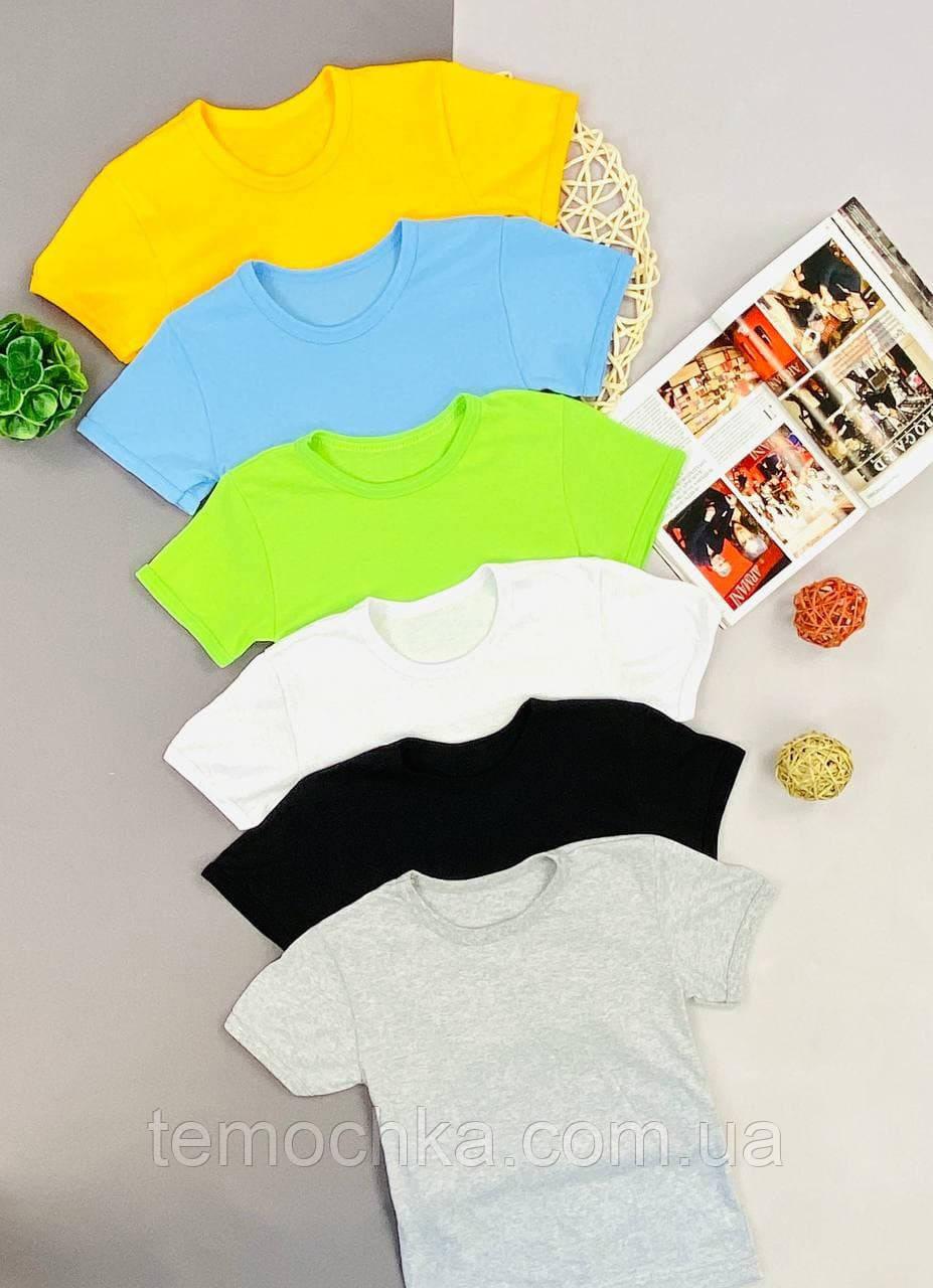 Стильная футболка на лето для мальчика или девочки