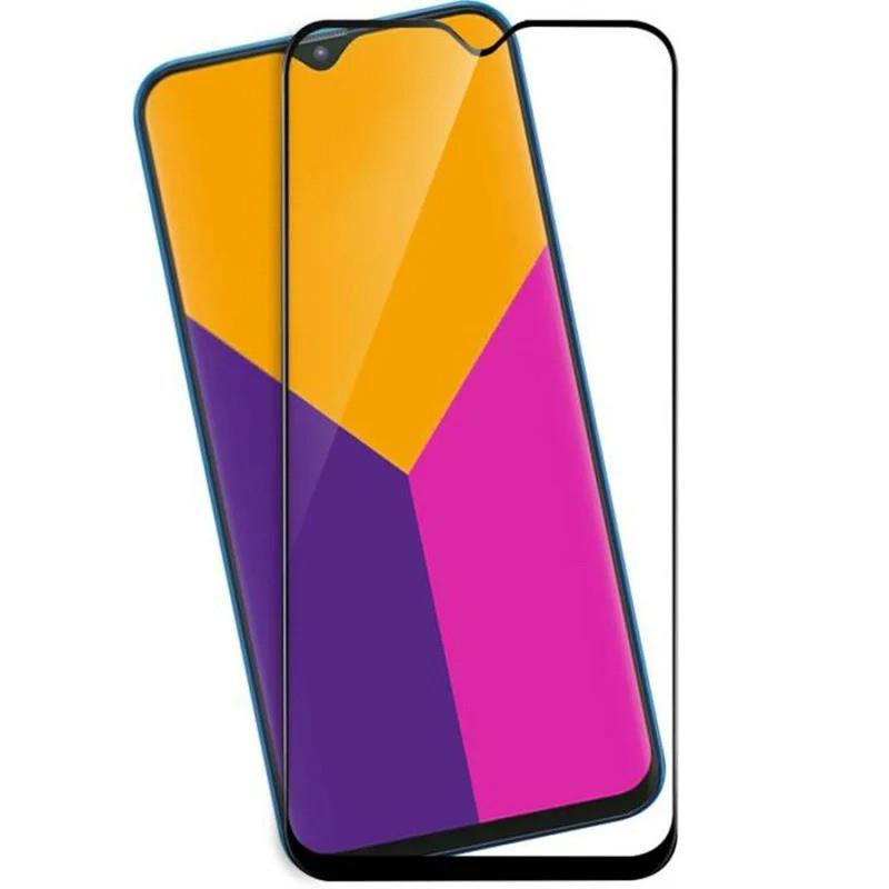 Защитное cтекло Samsung Galaxy M30s c рамкой Черный