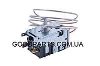 Термостат EN60730-2-9 для холодильника Indesit С00143433 C00143433