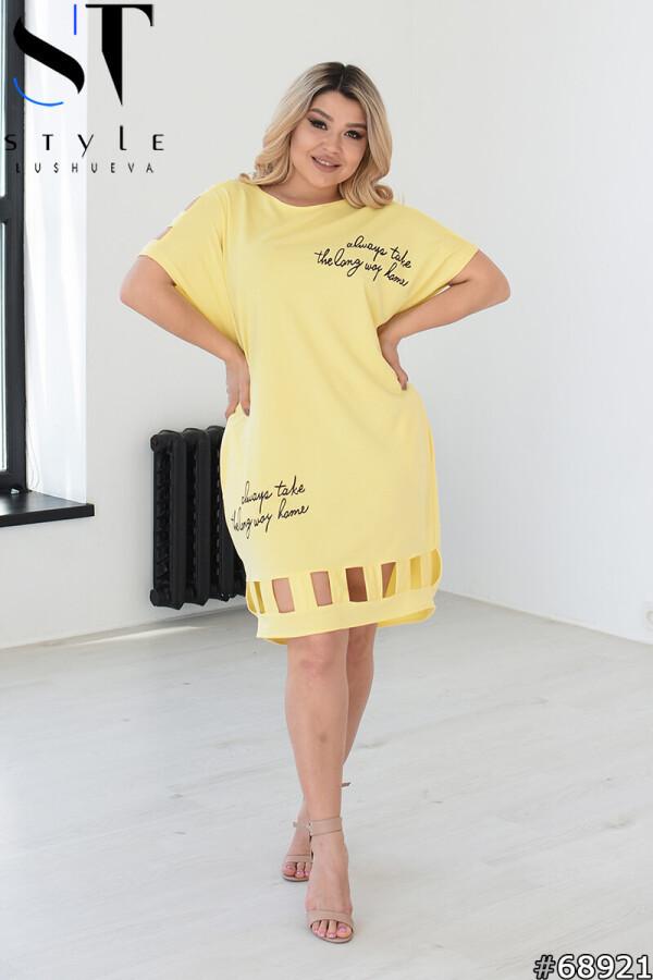 Летнее прямое платье до колена из трикотажа, Желтый, Двунитка|р.50-52, 54-56, 58-60