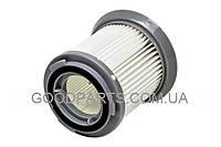HEPA Фильтр для пылесоса Electrolux F133 9002567734