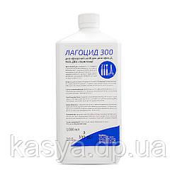 Дезінфікуючий засіб з миючим ефектом ЛАГОЦИД 300, 1 л