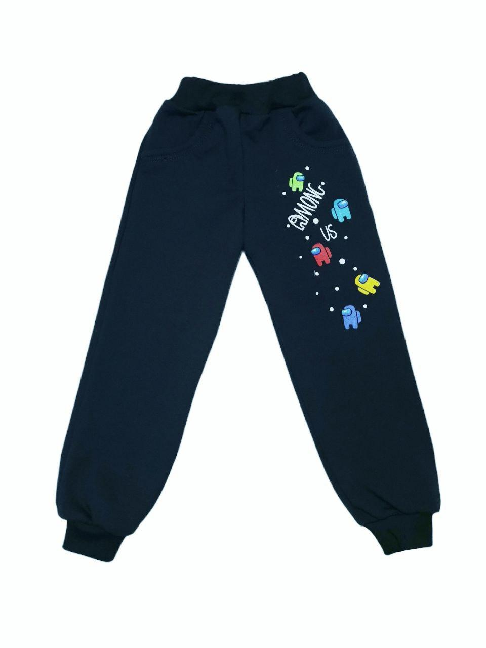 Дитячі спортивні штани з принтом Among us для хлопчика двунитка