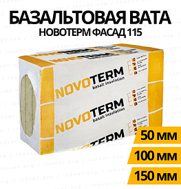 Фасадный базальтовый утеплитель Novoterm Фасад 115 (Новотерм) 100 мм