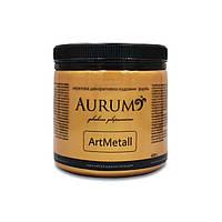 Краска металлик Красное золото. AtrMetall Aurum. 400 г. 18 цветов