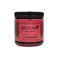 Краска металлик Красное вино. AtrMetall Aurum. 400 г. 18 цветов