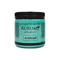 Краска металлик Изумрудная. AtrMetall Aurum. 400 г. 18 цветов