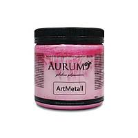 Краска металлик Розовый шелк. AtrMetall Aurum. 400 г. 18 цветов