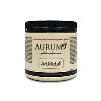 Фарба металік Перлина. AtrMetall Aurum. 400 г. 18 кольорів, фото 1