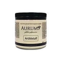 Краска металлик Жемчужина. AtrMetall Aurum. 400 г. 18 цветов
