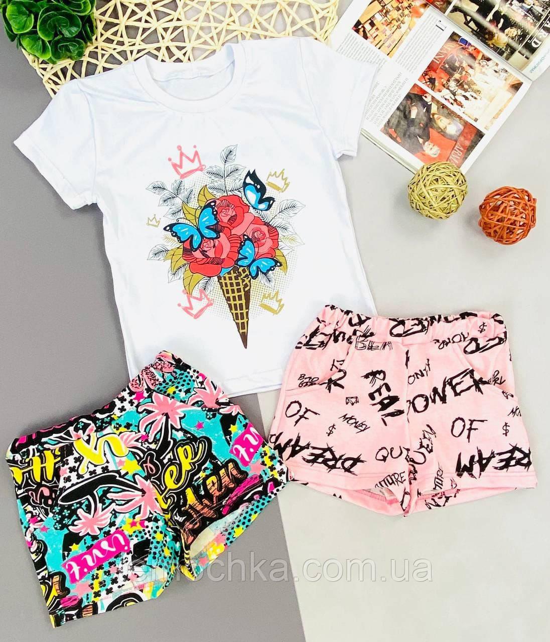 Комплект набор летний футболка и шорты для девочки