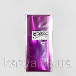 Фольга для дизайнів Moyra №07 Easy Foil Magenta (фуксія)