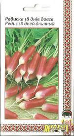 Семена Редис 18 дней (длинный) 3г Красный (Малахiт Подiлля)