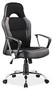 Крісло Q-033 Чорний