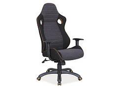Крісло Q-229 Сірий