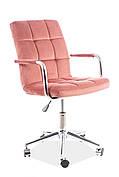 Крісло Q-022 Velvet Античний Рожевий