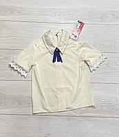 Блузка для девочек. (Ткань софт).  158 рост.