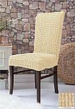 Комплект Чохли на стільці універсальні натяжні без спідниці 6 штук Жатка Бежевого кольору, фото 3
