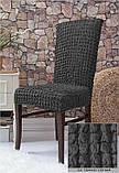 Комплект Чохли на стільці універсальні натяжні без спідниці 6 штук Жатка Бежевого кольору, фото 7