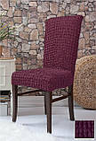 Комплект Чохли на стільці універсальні натяжні без спідниці 6 штук Жатка Бежевого кольору, фото 8