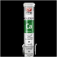 Вітаміни шипучі Dr.Frei Calcium+D3, Кальцій + Вітамін D3 №20, Болгарія (3772)