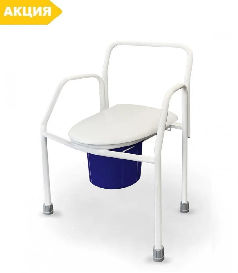 Стул-туалет стальной СТ нерегулируемый стул туалетный, горшок для взрослых, больных