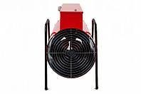 Теплова електрична гармата Vulkan 4500 ТП 4,5 кВт 220В