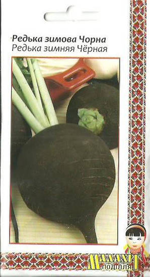 Семена Редька Зимняя 3г черная (Малахiт Подiлля)