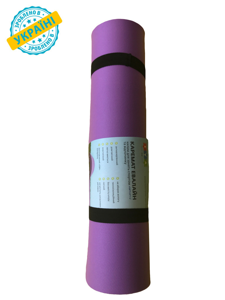 Коврик (каремат) 1450*625*0.5 см для туризма и спорта Eva-Line двухсторонний фиолетовый