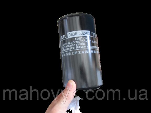 Фільтр паливний D638-002-02