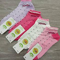 Носки детски с сеткой, для девочки, ЕКО, р.16(5-6), случайное ассорти 30031794