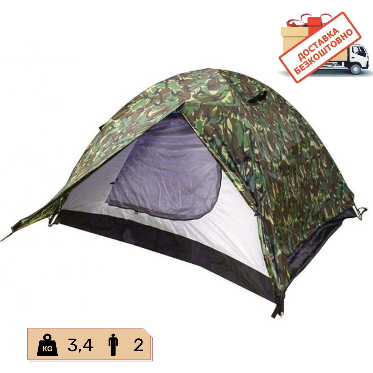 Намет Tramp Lite Hunter 2 м TLT-008. Палатка туристична. Намет туристичний