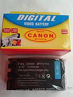 Аккумулятор для фото- видеокамеры Canon BP711,  BP-711,  BP 711,  2100mAh