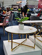 Журнальний столик SALMA білий ефект мармур, золото, Діаметр 80, фото 3