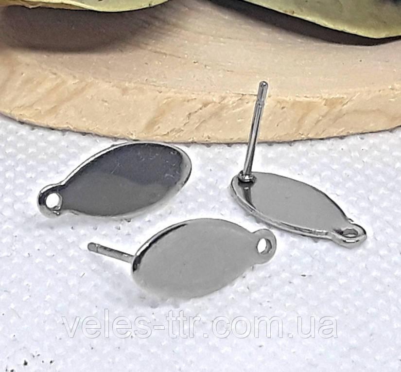 Основа сережек Пусеты с петлей Овал 7х16 мм с заглушкой Сталь нержавеющая