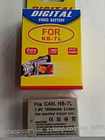Аккумулятор для фото- видеокамеры Canon NB-7L, NB7L, NB 7L   1050mAh