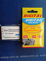 Аккумулятор для фото- видеокамеры Fuji  NP-60,  NP60     1150mAh