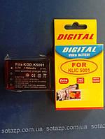 Аккумулятор для фото- видеокамеры Kodak Klic-5001, K-5001,  K5001   1750mAh