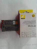Аккумулятор для фото- видеокамеры Nikon EN-EL3e,  ENEL3e   1500mAh