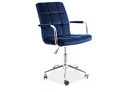 Крісло поворотне Q-022 VELVET синій BLUVEL 86