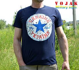 Футболка с принтом Ukraine My Land (Синий)