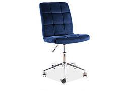 Крісло поворотне Q-020 VELVET синій BLUVEL 86